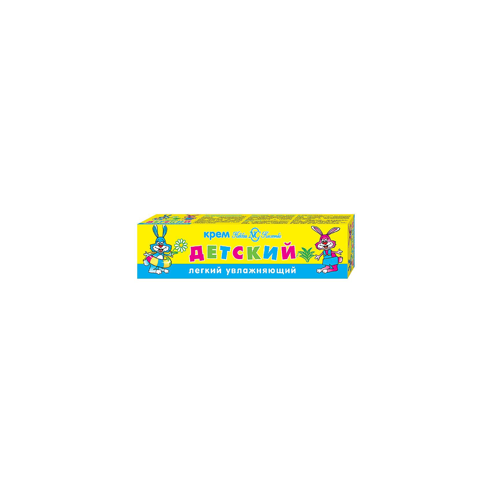 Крем Невская косметика Детский лёгкий увлажняющий, 40 мл
