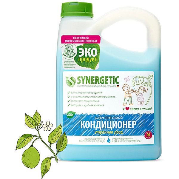 Кондиционер для белья Synergetic Утренняя роса, 2,75 л