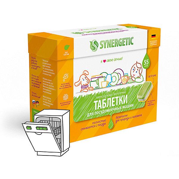 Биоразлагаемые бесфосфатные таблетки для посудомоечных машин Synergetic,