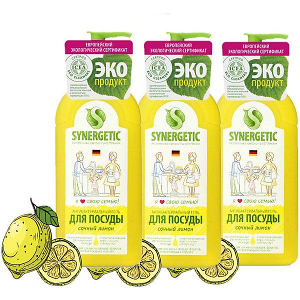 Средство для мытья посуды Synergetic Лимон,