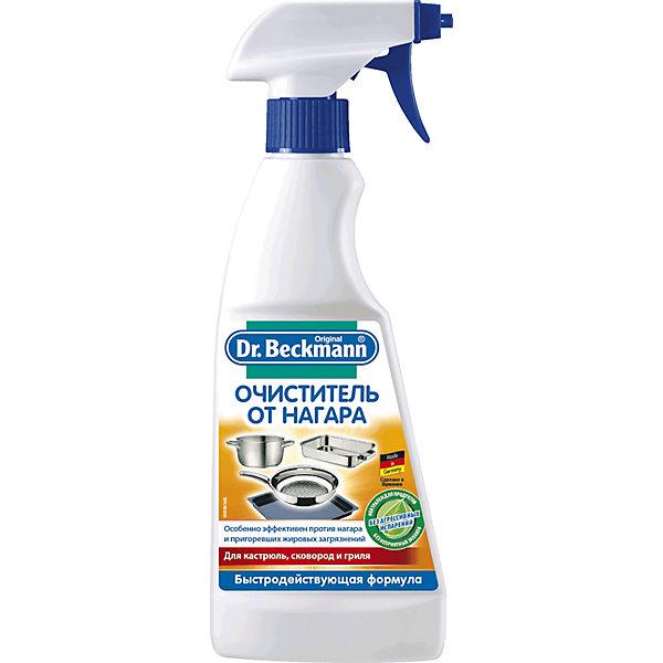Купить Очиститель от нагара Dr.Beckmann, 375 мл, Германия, Унисекс