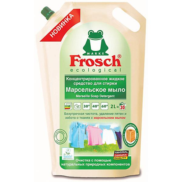 Купить Жидкое средство для стирки Frosch Марсельское мыло, 2 л, Германия, Унисекс