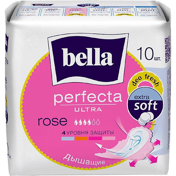 Прокладки Bella Perfecta Ultra Rose Deo, 10 шт, new design