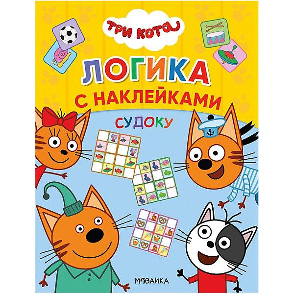 Мозаика-Синтез Логика с наклейками Три кота. Судоку мозаика синтез книжка с наклейками раскрась россию арктика