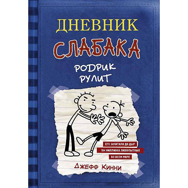 Издательство АСТ Повесть