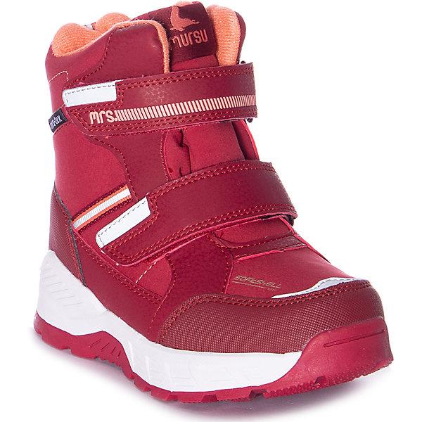 Купить Утепленные ботинки Mursu, Китай, бордовый, 30, 35, 34, 33, 32, 31, Женский