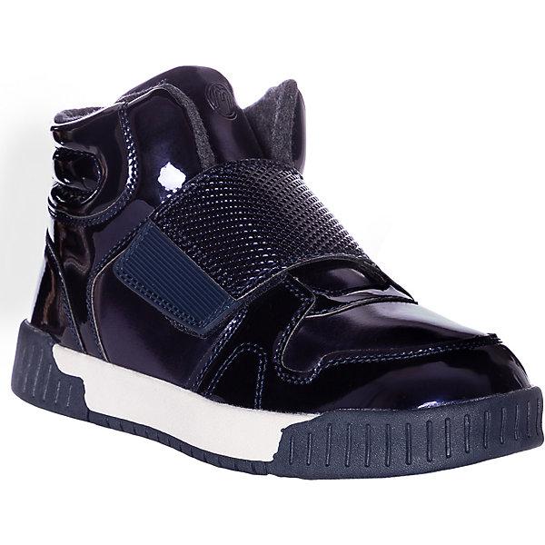 Купить Утепленные ботинки Mursu, Китай, синий, 35, 30, 31, 32, 33, 34, Женский