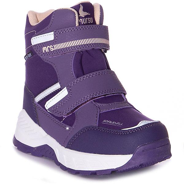 Купить Утепленные ботинки Mursu, Китай, фиолетовый, 30, 35, 34, 33, 32, 31, Женский