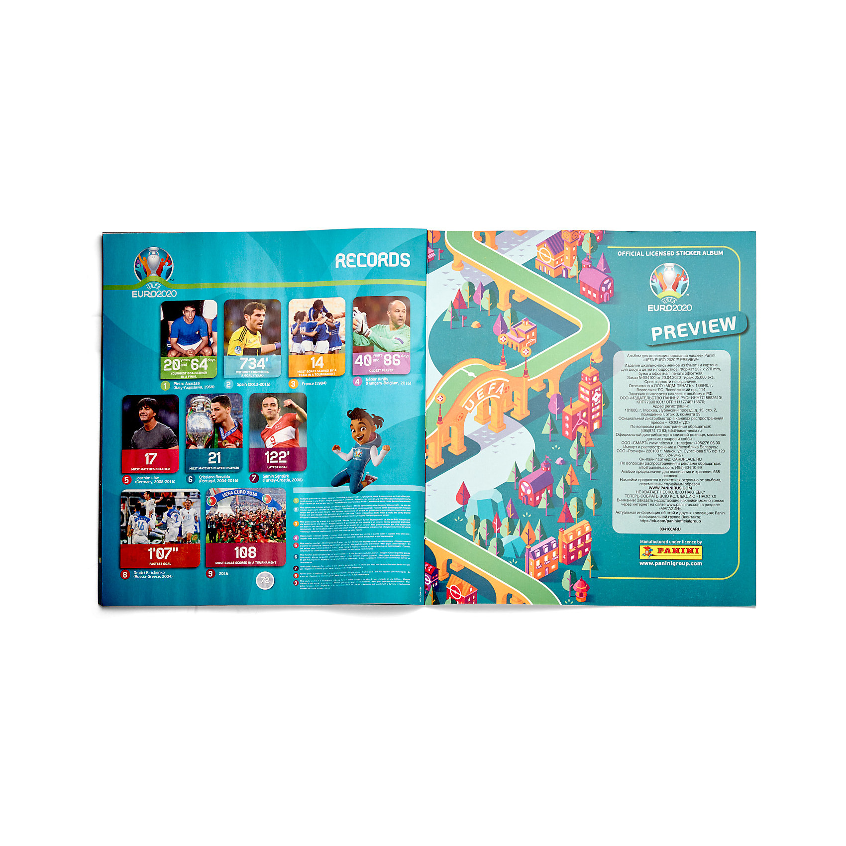 Альбом для наклеек Panini EURO 2020 PREVIEW по цене 157