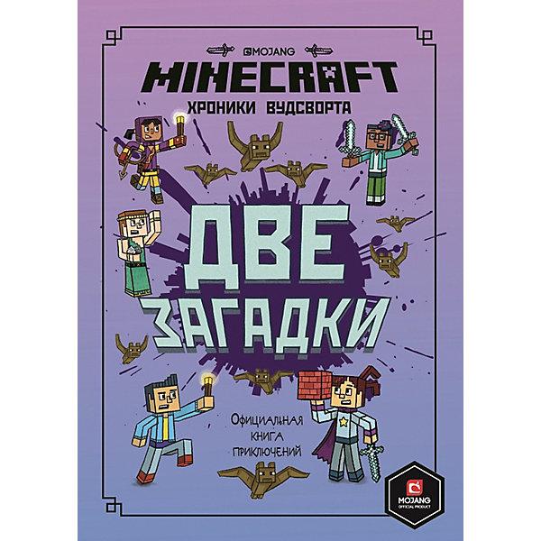 ИД Лев Официальная книга приключений Minecraft Две загадки. Хроники Вудсворта ид лев minecraft средневековая крепость