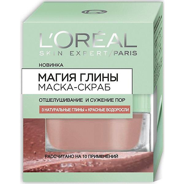 Маска скраб для лица L'Oreal Paris Skin