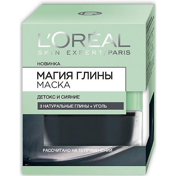 Маска для лица L'Oreal Paris Skin Expert