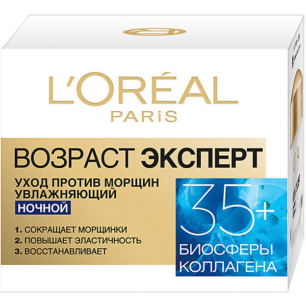 Крем для лица L'Oreal Paris Skin Expert