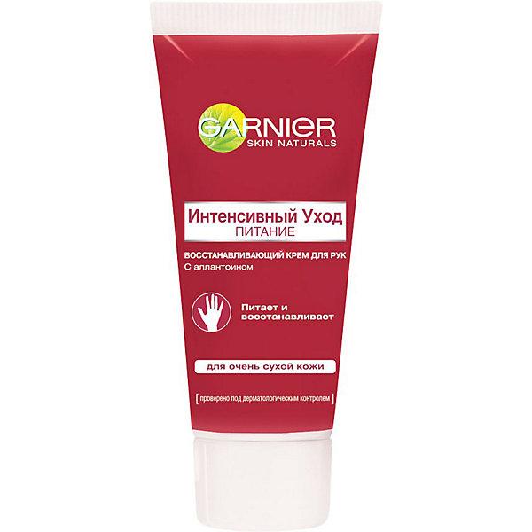Крем для рук Garnier Skin Naturals