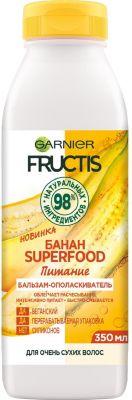 Garnier Бальзам-ополаскиватель для волос Garnier Fructis Superfood Банан, 350 мл chi luxury black seed oil curl defining cream gel
