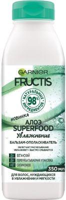 Garnier Бальзам-ополаскиватель для волос Garnier Fructis Superfood Алоэ, 350 мл chi luxury black seed oil curl defining cream gel