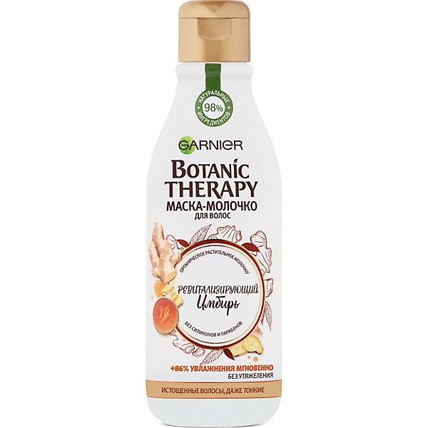 Маска молочко для волос Garnier Botanic Therapy