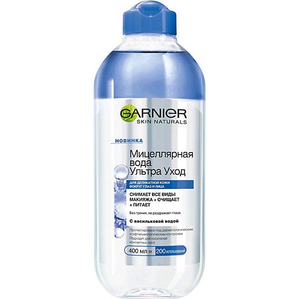 Мицеллярная вода для лица Garnier Skin Naturals