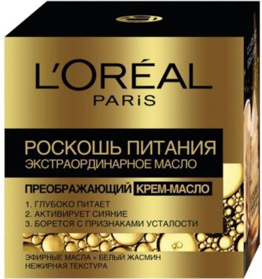 L'Oreal Paris Крем-масло для лица L'Oreal Paris Skin Expert Роскошь питания, 50 мл chi luxury black seed oil curl defining cream gel