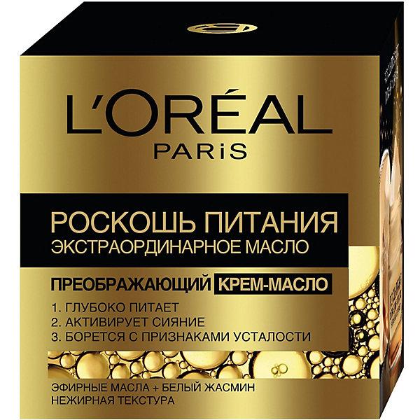 Купить Крем-масло для лица L'Oreal Paris Skin Expert Роскошь питания , 50 мл, Россия, Женский