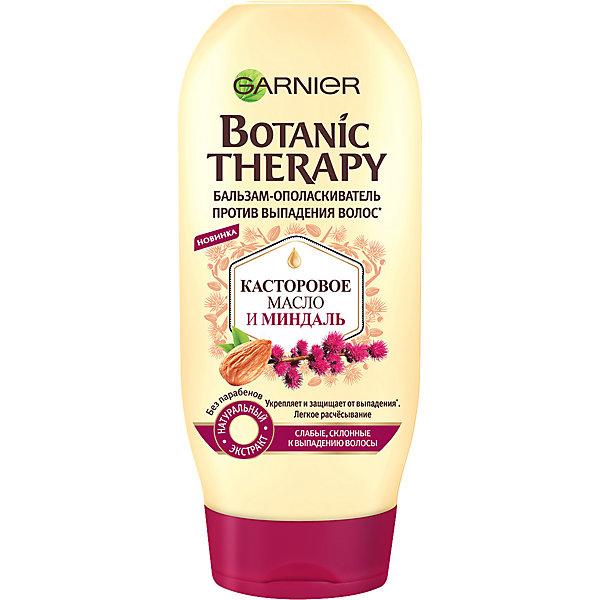 Garnier Бальзам для волос Garnier Botanic Therapy Касторовое масло и миндаль, 200 мл behentrimonium chloride в косметике для волос