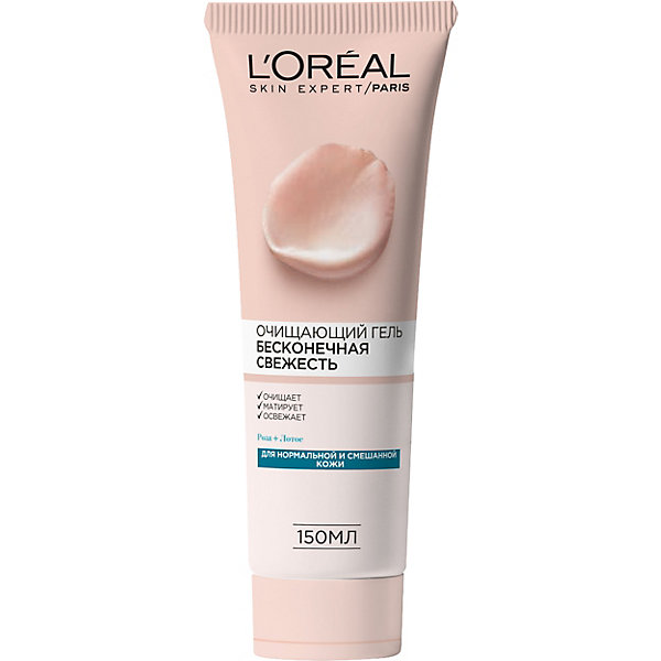 Гель для лица L'Oreal Paris Skin Expert