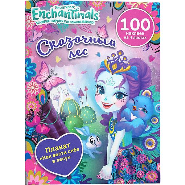 цена на ND Play Книжка с играми Enchantimals