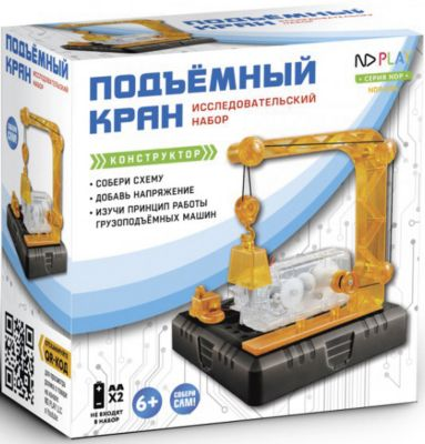 Картинка для ND Play Электронный конструктор ND Play Подъемный кран