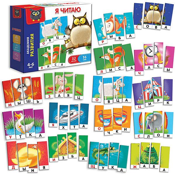 Купить Игра развивающая Vladi Toys Я читаю, Украина, Унисекс