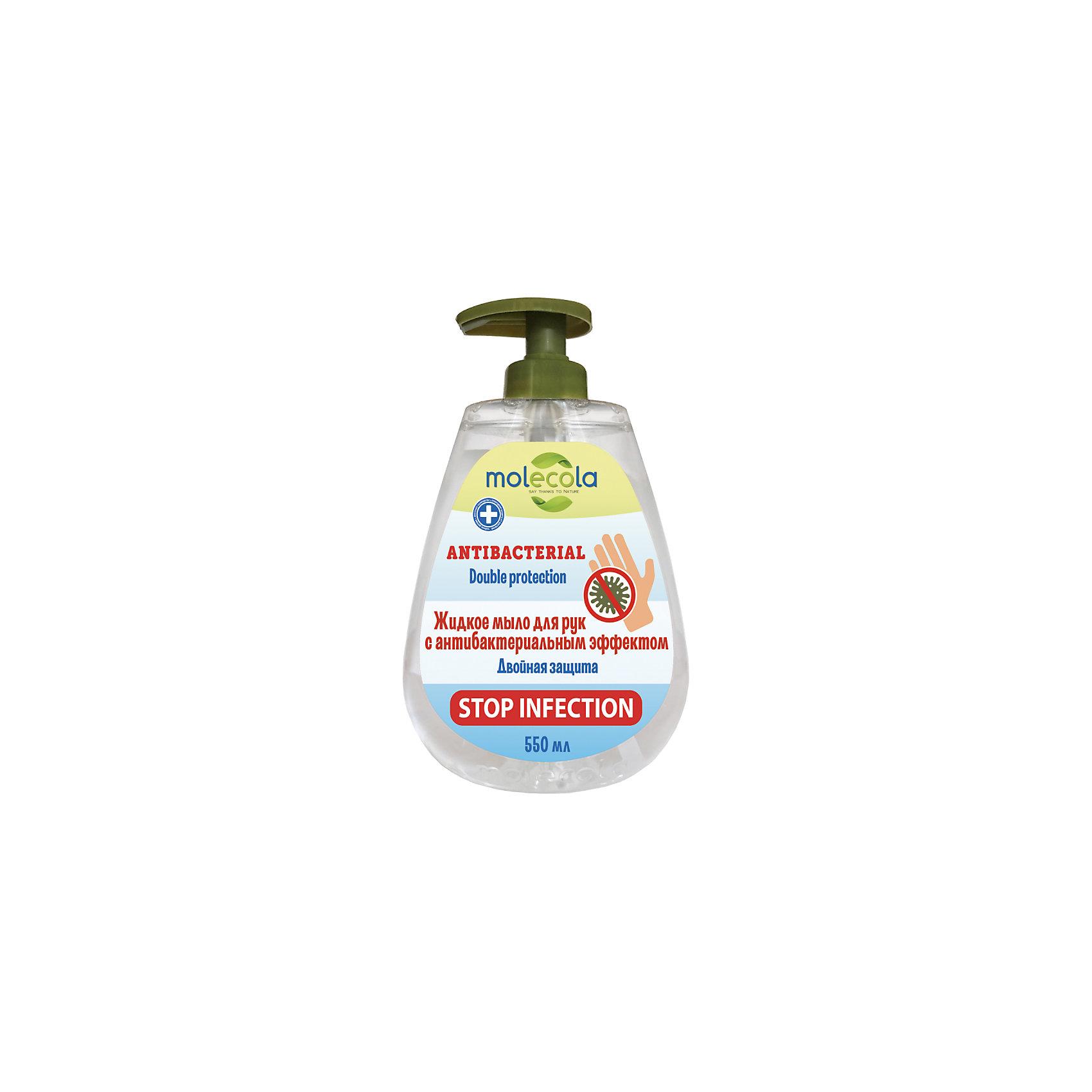 Жидкое мыло для рук Molecola с антибактериальным эффектом, 550 мл по цене 186