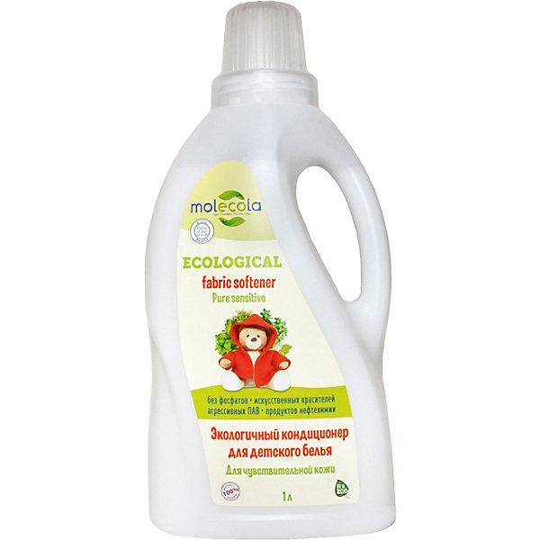 Кондиционер для детского белья Molecola Pure Sensitive для чувствительной кожи, 1 л