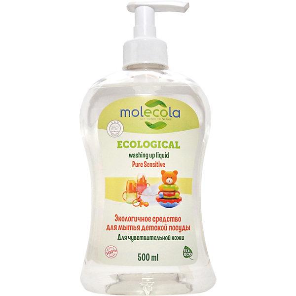Средство для мытья детской посуды Molecola Pure