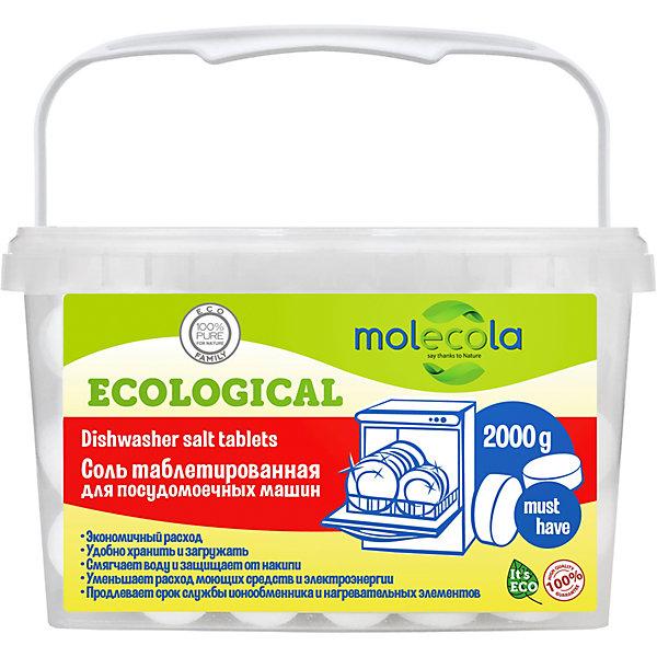Molecola Соль таблетированная Molecola для посудомоечных машин, 2 кг ludwik соль для посудомоечных машин 1 5 кг