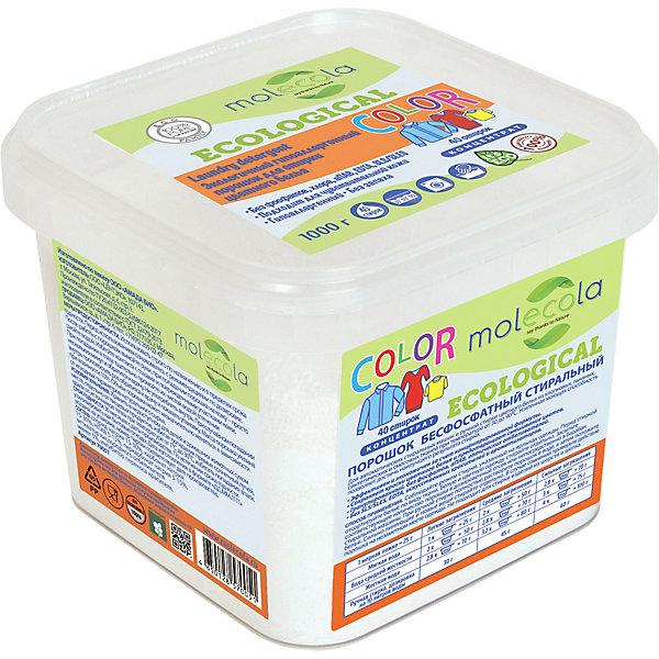 Экологичный гипоаллергенный  порошок COLOR для стирки