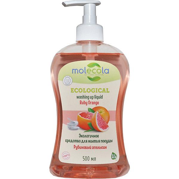Средство для мытья посуды Molecola Рубиновый апельсин, 500мл
