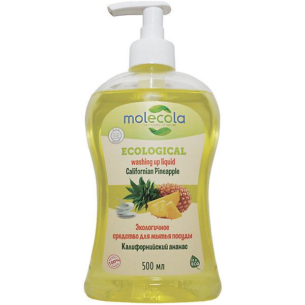 Средство для мытья посуды Molecola Калифорнийский ананас,