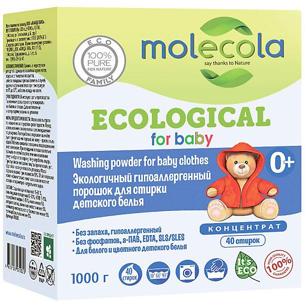 Экологичный гипоаллергенный  порошок для стирки детского