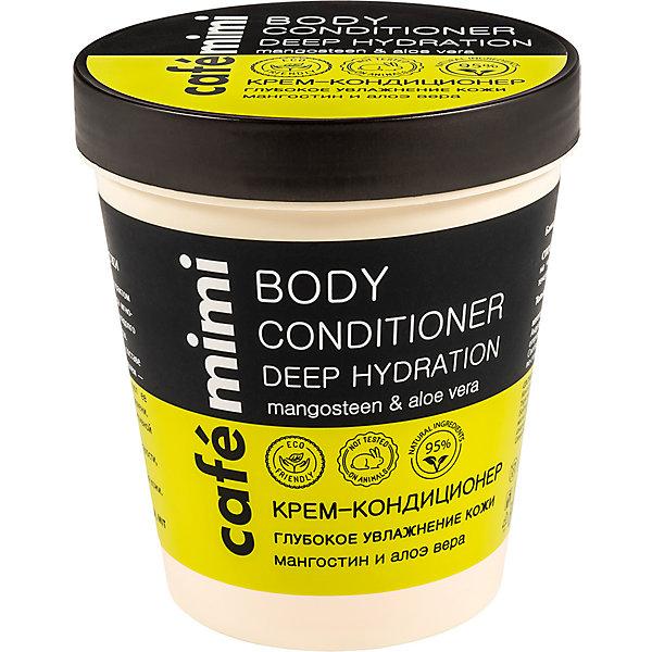 Купить Крем-кондиционер для тела Cafemimi Глубокое увлажнение кожи , 220 мл, Россия, Унисекс