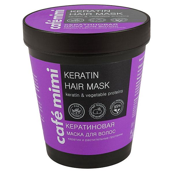 Купить Кератиновая маска для волос Cafemimi, 220 мл, Россия, Унисекс