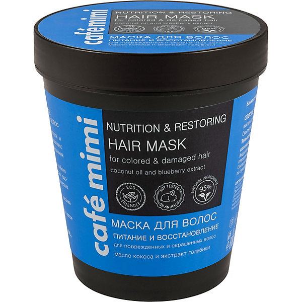 """Картинка для Маска для волос Cafemimi """"Питание и Восстановление"""" для повреждённых и окрашенных волос, 220 мл"""