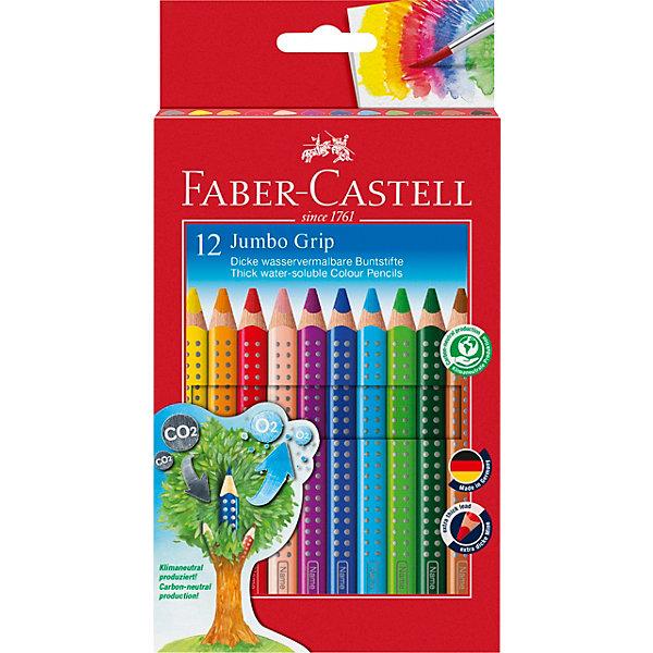 Faber-Castell Карандаши цветные Jumdo Grip, 12 цветов
