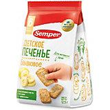 Детское печенье Semper NaturBalance банановое