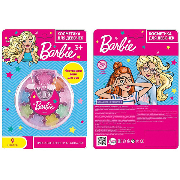 Милая Леди Тени Милая Леди Barbie