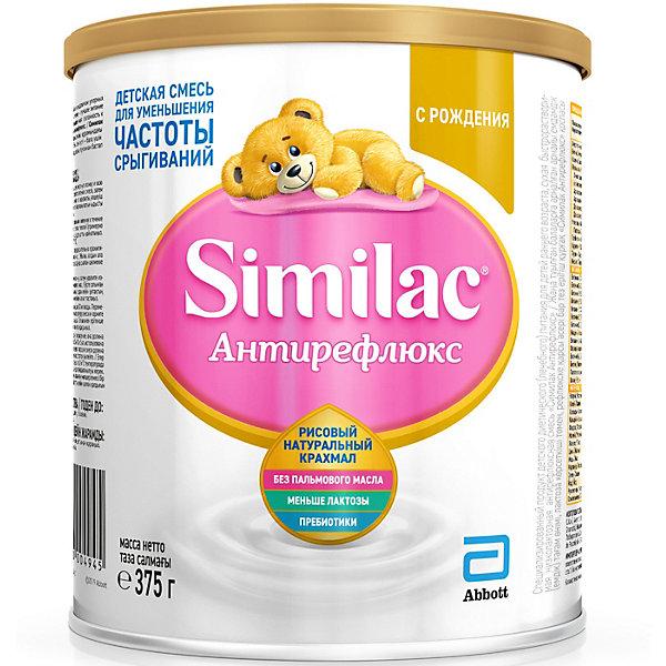 Similac Молочная смесь Similac Антирефлюкс, с 0 мес, 375 г