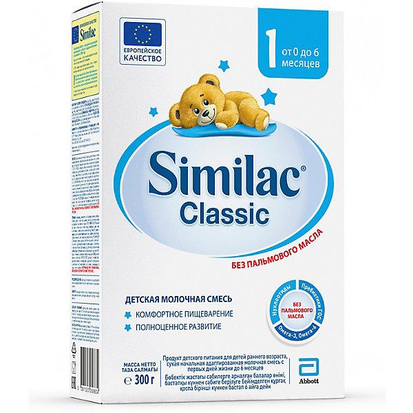 Купить Молочная смесь Similac Classic 1, с 0 мес, 300 г, Дания, Унисекс
