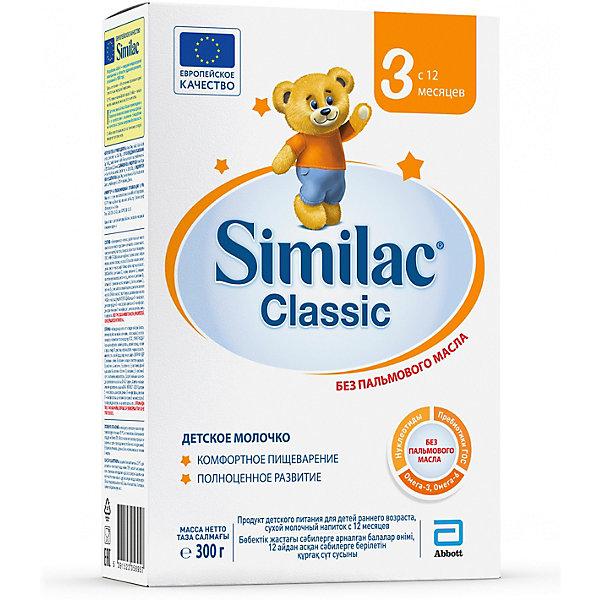 Купить Молочная смесь Similac Classic 3, с 12 мес, 300 г, Дания, Унисекс