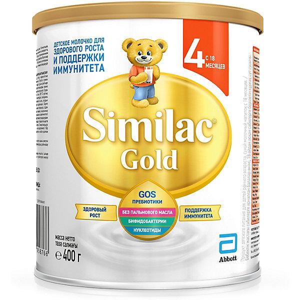 Молочная смесь Similac Gold 4, с 18 мес, 400 г