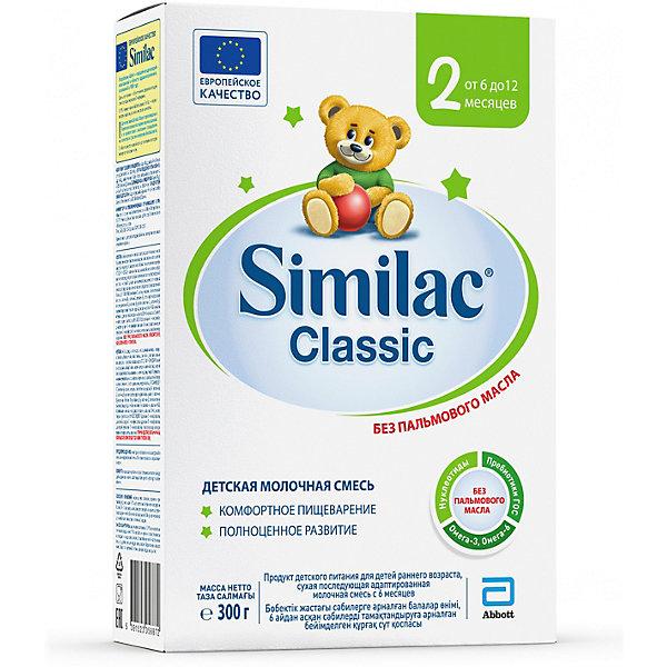 Купить Молочная смесь Similac Classic 2, с 6 мес, 300 г, Дания, Унисекс