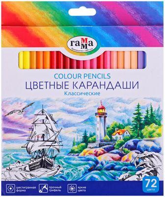 ГАММА Цветные карандаши Гамма Классические, 72 цвета