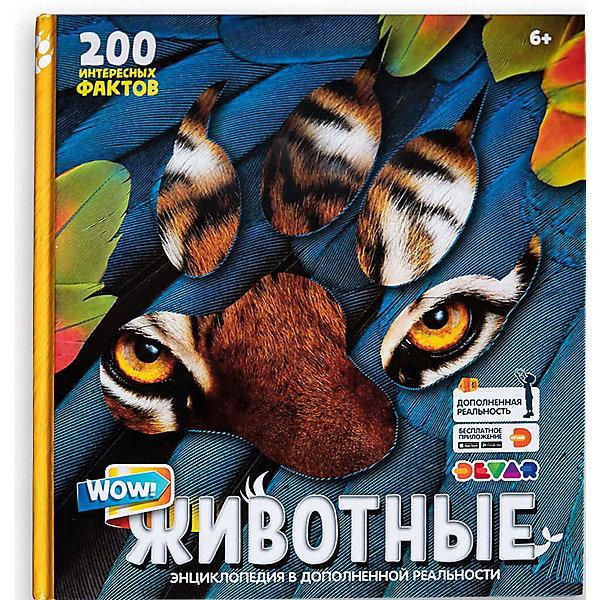 Devar Kids Энциклопедия в дополненной реальности Мир животных